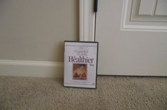 DVD/ The essentail guide to a healthier you in Fort Benning, Georgia