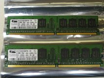 ProMOS 1GB 2 x 512MB DDR2 RAM PC2-4200 Desktop Memory in Naperville, Illinois