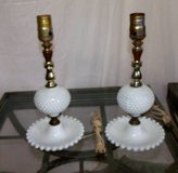 "White Hobnail Lamps  $5 ""The Back Forty"", Adel in Moody AFB, Georgia"