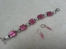 Bracelet - Beautiful Glass Bead Bracelet & Swarovski Crystal Earrings in Bolingbrook, Illinois
