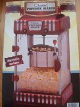 Popcorn Maker for Rent - Perfect for Parties and Movie Nights in Fairfax, Virginia