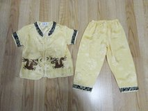 New children china emperor style dress suit set in Bolingbrook, Illinois