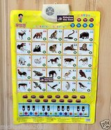 children's early education audible sound charts --know animals with piano in Plainfield, Illinois