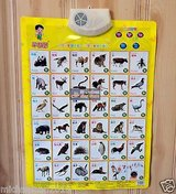 children's early education audible sound charts --know animals in Plainfield, Illinois