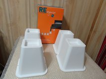 Brand New set of 4 re organize bed stands 5''=12.7cm Made In USA in Plainfield, Illinois