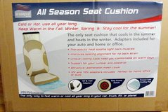 Brand New All Season Seat cushion therapeutic heat- for car / office / home-tranquil ease in Naperville, Illinois