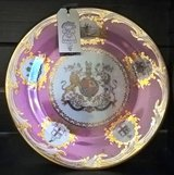 Decorative Plate in Fort Campbell, Kentucky