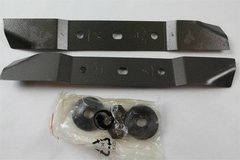 Recharge Mower - Replacement Blades - 251345-NEW in Naperville, Illinois