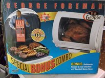 George Foreman Lean Mean Machine and Roaster in Naperville, Illinois
