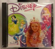NEW Disney Princess Fashion Boutique CD-Rom PC Game Ages: 5+ And Up in Plainfield, Illinois