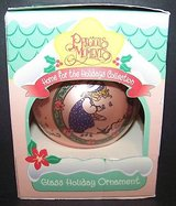 NEW IN Box Precious Moments Glass Christmas Ornament 1995 Enesco # 189812 in Morris, Illinois