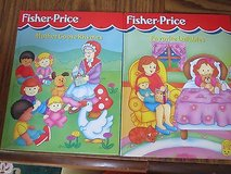 RARE 1998 Fisher-Price 2 Books Mother Goose Rhymes & Favorite Lullabies in Plainfield, Illinois