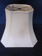 Lamp Shade Square with Cut Corners = Octagon Cotton with Fabric Lining in Aurora, Illinois