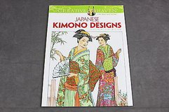adult coloring book japanese kimono designs creative haven in Kingwood, Texas