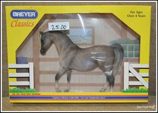 BREYER DREAMER  TOY HORSES in The Woodlands, Texas