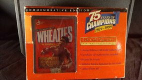 WHEATIES 75 COLLECTIBLES (MUHAMMAD ALI) (T15) in Fort Campbell, Kentucky