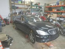 ((( PARTING OUT ))) A 2007 Mercedes Benz S550 4MATIC in Naperville, Illinois
