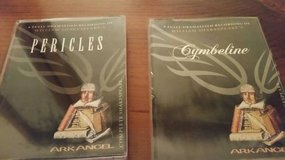 William Shakespeares fully dramatized recordings of Pericles&Cymbeline in Camp Pendleton, California