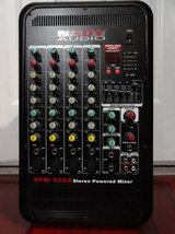 NADY AUDIO SPM-4250 STEREO POWERED MIXER in Vacaville, California