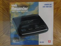 VINTAGE NEW KINYO UV-820 VHS Video Cassette Tape Rewinder in Fairfield, California