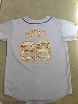 SF Giants Youth Jersey in Travis AFB, California