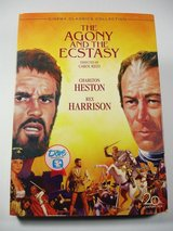 The Agony and the Ecstasy Charlton Heston DVD Movie NEW in Naperville, Illinois