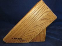CHICAGO CUTLERY Medium Oak 6 Slot Knife Block VINTAGE in Naperville, Illinois