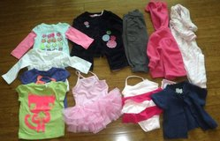 12mo Toddler Girls Clothes - PJ's Swim suit Pants Outfits in Orland Park, Illinois