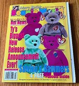 Mary Beth's Beanie World Monthly Magazine Vol. 2 No. 6 March 1999 in Naperville, Illinois