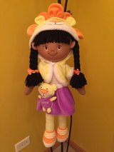 my friend huggles friendship doll and leona courage, african american doll in Bolingbrook, Illinois