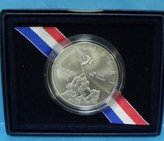 2005-p marine corps $1 proof silver us mint commemorative coin in Camp Lejeune, North Carolina