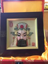 CHINESE CLOTH FRAMED PICTURE IN CLOTH BOX in Plainfield, Illinois