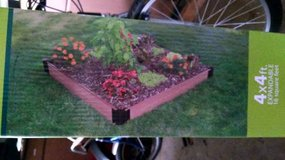Gardeline Raised Garden  Beds 2 (Two) 4'X4' in St. Charles, Illinois