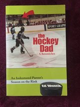 Book: The Hockey Dad in Naperville, Illinois