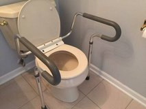 GUARDIAN Toilet Safety Frame #G30300-1 in Aurora, Illinois