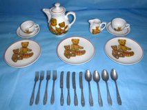 Vintage Child's Tea & Silverware 22pc Set Roehler Collection Germany in Orland Park, Illinois