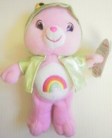 new carebear care bear pink cheer green frog rain coat stuffed plush carebears in Lockport, Illinois
