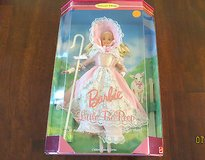 #5 1995 Mattel Barbie as Little Bo Peep Mint Sealed #14960 in Byron, Georgia