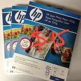"""Photo paper 3 packs-300 sheets 8.5x11"""" in Pearland, Texas"""