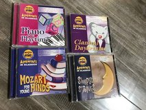 Mommy and Me - Adventures In Classics CD's in Westmont, Illinois