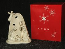 Christmas   Blessings Porcelain Nativity 2 available  $5 each in St. Charles, Illinois