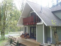 Your cabin nestled in the woods! in Fort Lewis, Washington