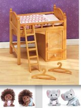 New! Calico Critters Loft Bed + Hedgehog + Labrador Twins Set in Bolingbrook, Illinois