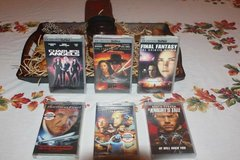 Six New PSP Movies in Kingwood, Texas