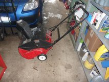 """MTD 21"""" SNOW BLOWER 4.5HP 50:1 Fuel Mix Electric Start in Chicago, Illinois"""