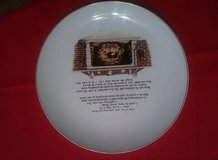 Vintage Kitchen Prayer plate - made in Japan in The Woodlands, Texas