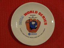 1969 World Series Plate in The Woodlands, Texas
