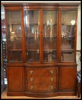 Mahogany Duncan Phyfe China Cabinet in The Woodlands, Texas