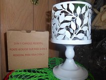 NEW  2 in 1 Metal Candle Pedestal Stand!  White Leaf Design! in Spring, Texas