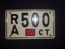 53' Vintage Connecticut Mini Bicycle License Plate General Mill Wheati in Tacoma, Washington